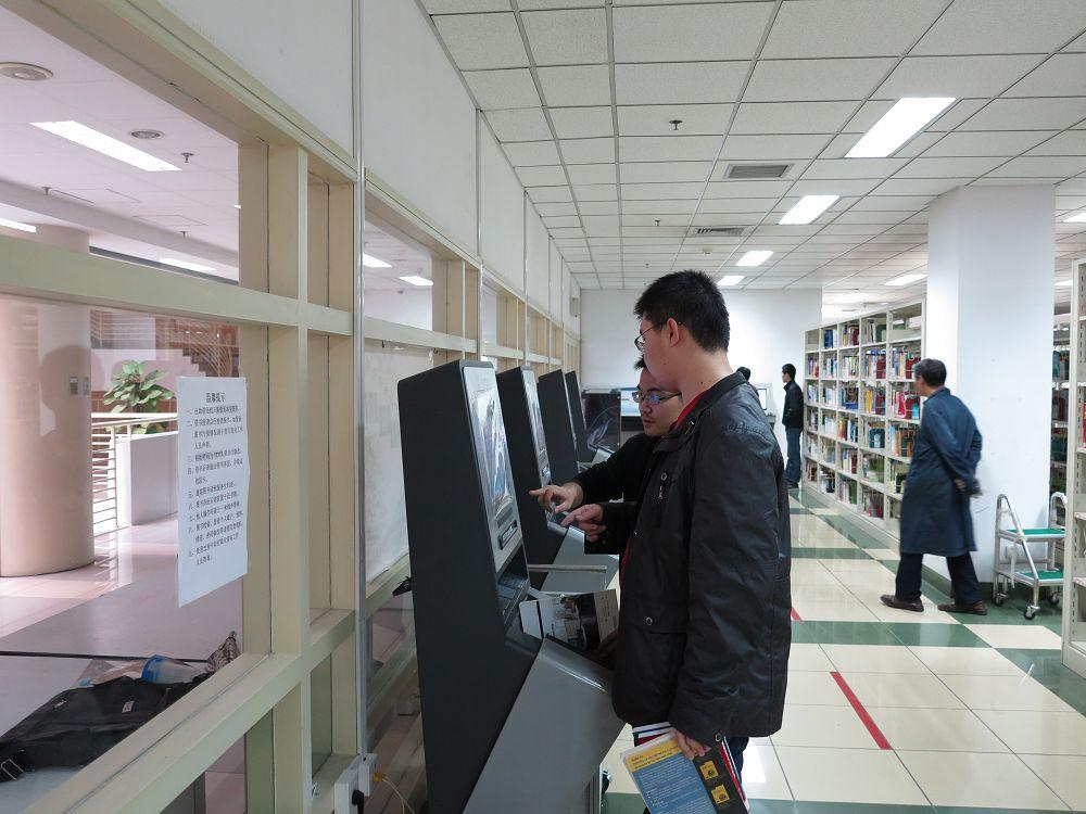 澳门新葡萄京官网注册 1