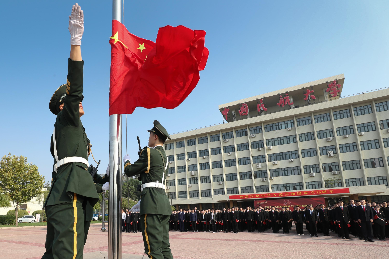 中航大学子在国旗下宣誓庆祝中华人民共和国成立70周年-中国民航大学